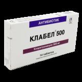 Клабел 500 мг № 14 табл п/плён оболоч