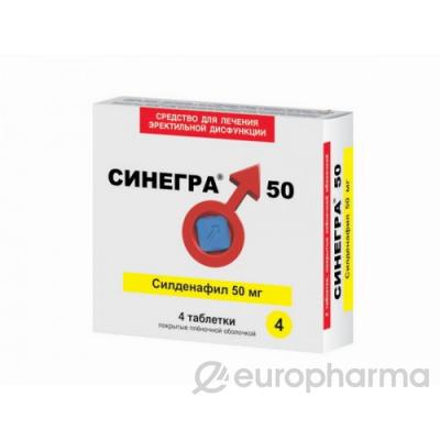 Синегра 50 мг, №4, табл.