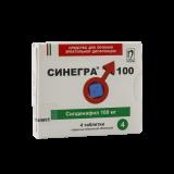 Синегра 100 мг, №4, табл.