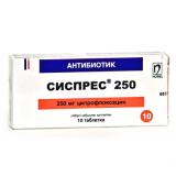 Сиспрес 250 мг, №10, табл.