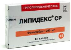 Липидекс СР 250 мг, №14, капс.