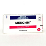 Мексим 100 мг, №10, табл.