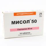 Мисол 50 мг, № 14, табл.