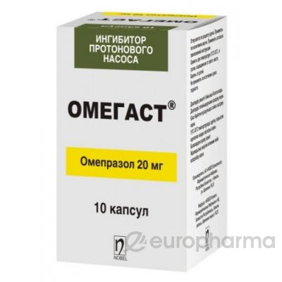 Омегаст 20 мг, №10, капс.