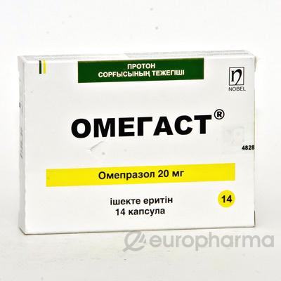 Омегаст 20 мг, № 14, капс.