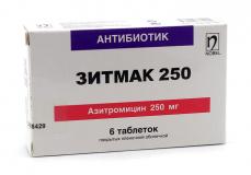 Зитмак 250 мг № 6 табл п/плён оболоч