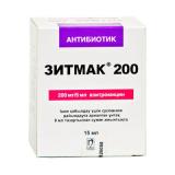 Зитмак 200 мг/5мл, 15 мл, сусп.