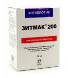 Зитмак 200 мг/5мл, 30 мл, сусп.