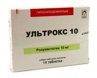 Ультрокс 10 мг, №14, табл.