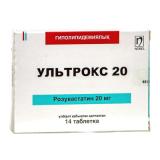Ультрокс 20 мг, №14, табл.