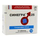 Синегра 25 мг № 12 табл п/плён оболоч