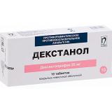 Декстанол 25 мг, №10, табл.