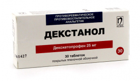 Декстанол 25 мг № 30 табл