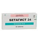 Бетагист 24 мг, №30, табл.