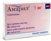 Амарил 1 мг, №30, табл.