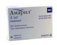 Амарил 4 мг, №30, табл.