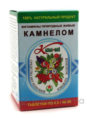 Камнелом 500 мг, №90, табл.