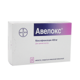 Авелокс 400 мг № 5 табл покрытые оболочкой