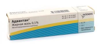 Адвантан жирная мазь 0,1%, 15 гр
