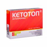 Кетотоп 50 мг № 20 капс