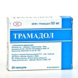 Трамадол 50 мг, №20, капс.