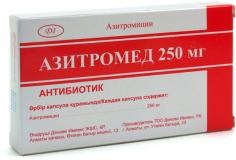 Азитромед 250 мг, №10, капс.