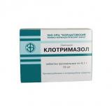 Клотримазол 100 мг №10 вагин.табл