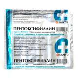 Пентоксифиллин 2%, 5 мл, №5, амп.