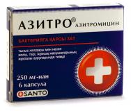 Азитро 250 мг, №6, капс.