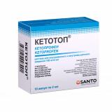 Кетотоп р-р для в/в и в/м введения 100 мг/2 мл  № 10 амп