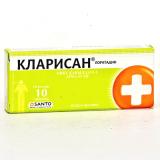 Кларисан 10 мг, №10, табл.