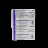 Лидокаина гидрохлорид 1% раствор д/ инъекций 3,5 мл № 5 амп
