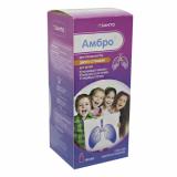 Амбро 15 мг/5 мл 100 мл сироп