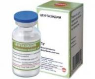 Цефтазидим 1000 мг, фл.