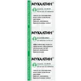 Мукалтин 50 мг № 10 табл.