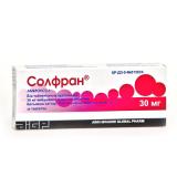 Солфран (амброксол) 30 мг, №20, табл.