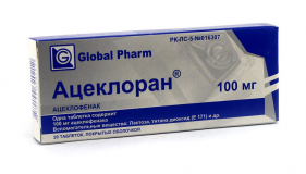 Ацеклоран 100 мг, №20, табл.