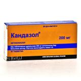 Кандазол 200 мг, №30, табл.