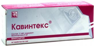 Кавинтекс 5 мг, №50, табл.
