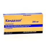 Кандазол 200 мг, №10, табл.