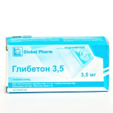 Глибетон 3,5 мг, №120, табл.