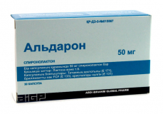 Альдарон 50 мг, №30, капс.