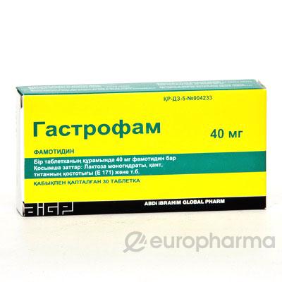 Гастрофам 40 мг, №30, табл.