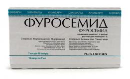 Фуросемид 1%, 2 мл, №10, амп.