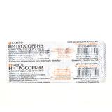 Нитросорбид 10 мг, №10, табл.