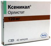 Ксеникал 120 мг, №42, капс.