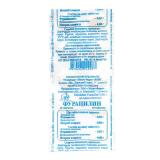 Фурацилин 0,02 мг, №10, табл.