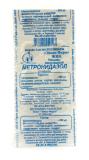Метронидазол №10, табл.