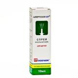 Алергозол-ДF 0,03%, 10 мл, спрей
