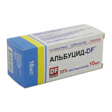 Сульфацил натрия-DF (Альбуцид) 30% 10 мл капли глазные